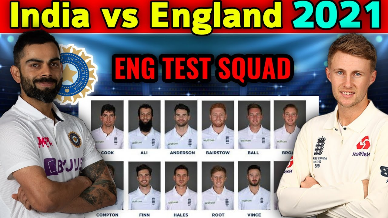 India vs England Test Series 2021 | England Final Test Squad Announced Against India 2021 | INDvENG