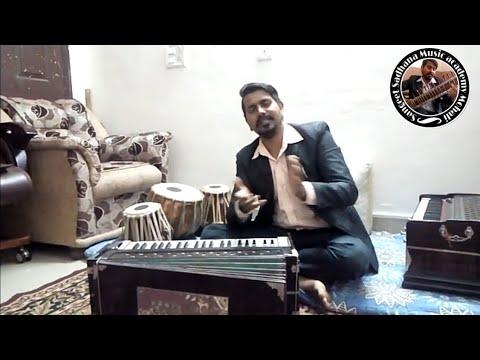 Sangeet sadhana music academy mohali