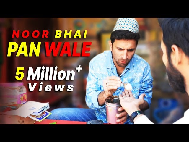 NOOR BHAI PAN WALE || SHEHBAAZ KHAN KIRAAK VIDEO