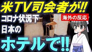 素敵な日本を知って母国に誇りを ⇒ http://goo.gl/g3KlMG 紹介元はこちら https://www.facebook.com/watch/?t=32&v=2435175950098380 □おすすめの動画 日本の ...
