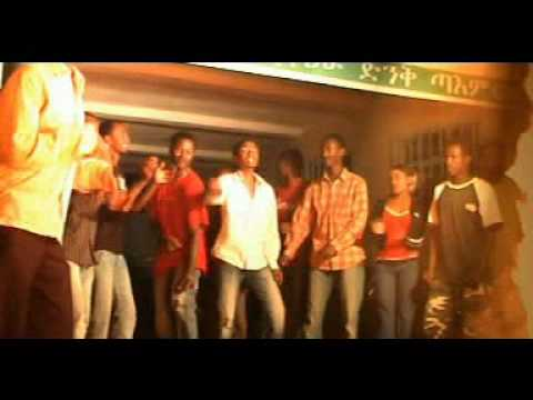 Aroge Arada by ''Kako'' - Ethiopian Music - New version 2012