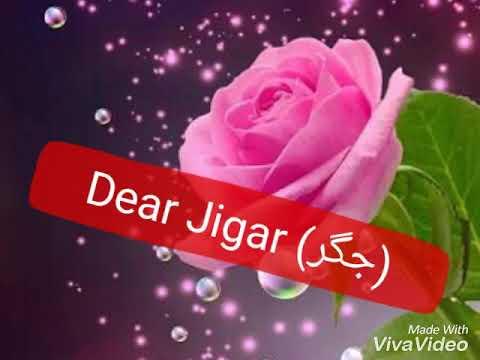 Happy Birthday Dear Jigar Buddy