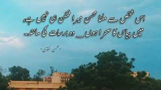Bewafa - Punjabi Sad Song - Ranjit Rana ...