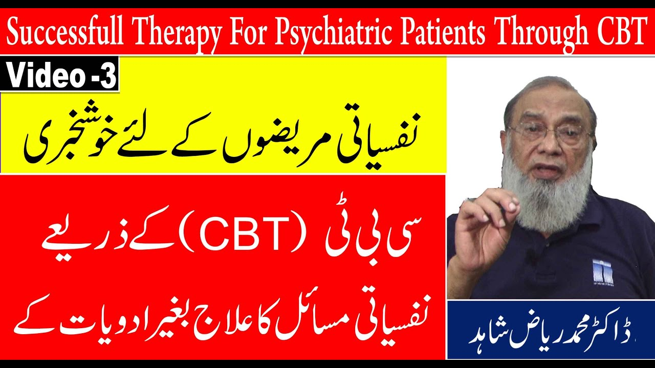 Successful Therapy For Psychiatric Patients Through CBT Part 3