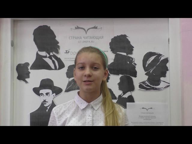 Изображение предпросмотра прочтения – ДарьяКонюхова читает произведение «Детство» И.З.Сурикова