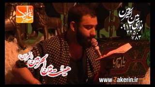 Javad Moghadam- Aghaye Man