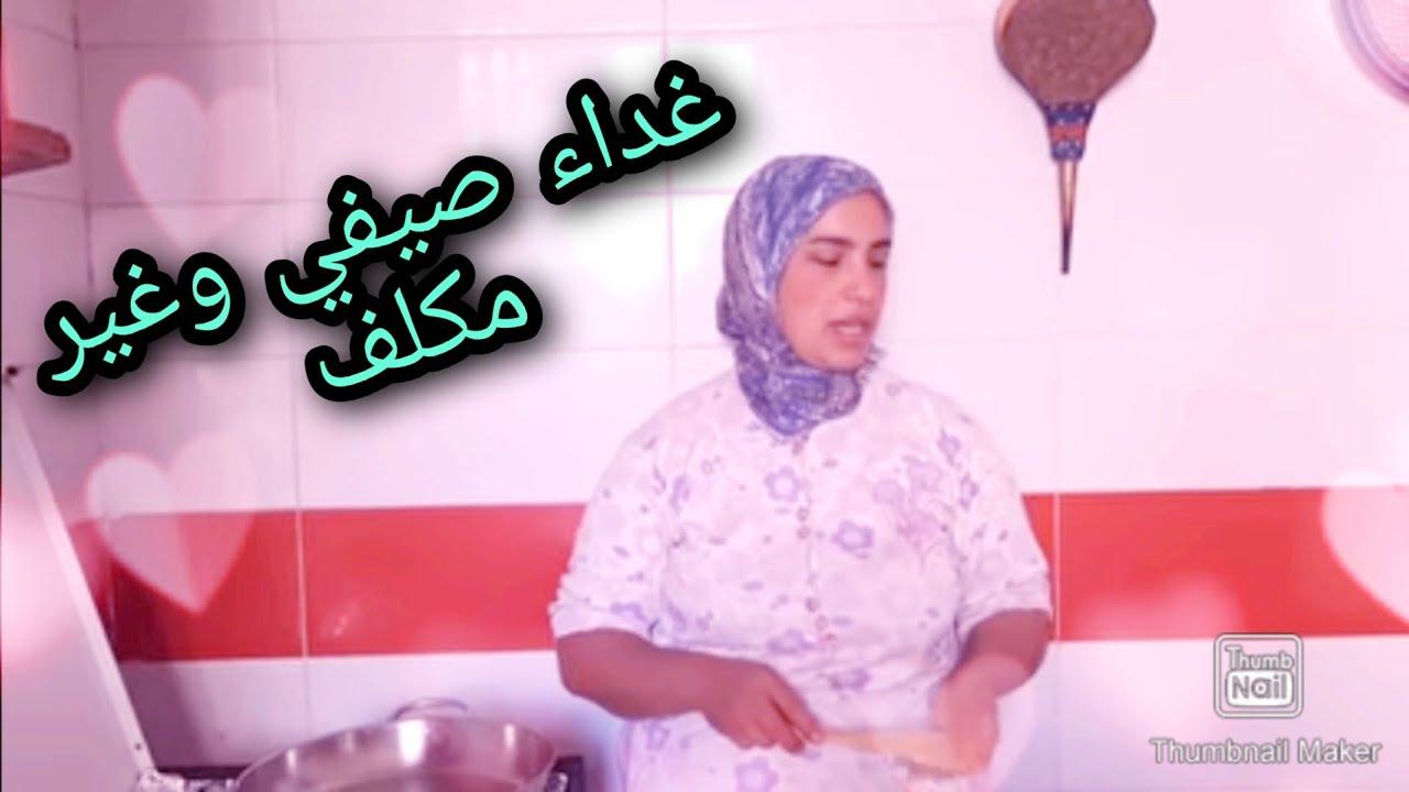 جوهرة مغربية#تقدم لكم وصفةغداء او عشاء#سريعة التحضير فلفلا معمرة 🌶بطريقة مبسطة ولديدة😋