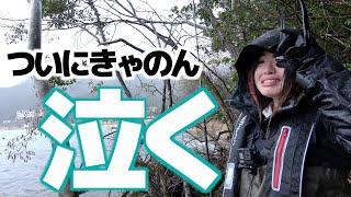 きゃのん武者修行〜地獄の涙編〜DAY3