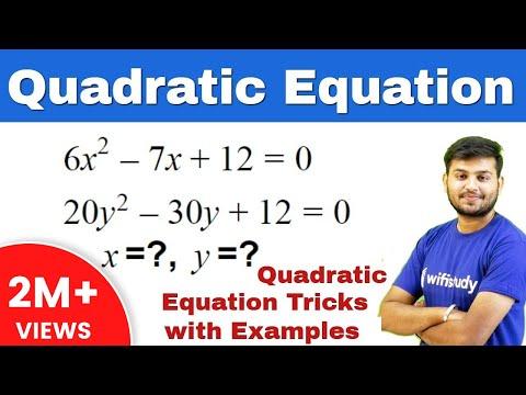 Quadratic Equation Questions Solver Tricks For SBI Clerk / PO