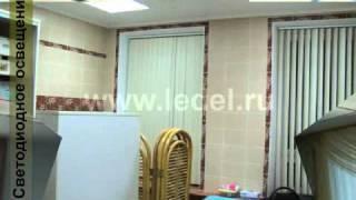 l-office потолочные светильники встраиваемые.avi(, 2010-12-06T15:21:47.000Z)