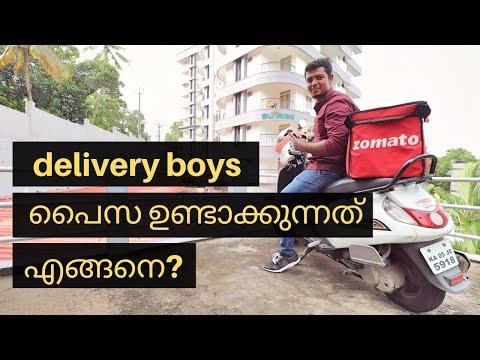 നല്ല കഷ്ടപ്പാടാണ്! 😓 | Delivering Food 🍔 to Customers with a Zomato Delivery Partner 🛵 |