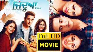 ❤️  NEW Punjabi Movie | ❤️  JINDUA | NO ADS | Latest Punjabi Movies | 2020 | .mp4