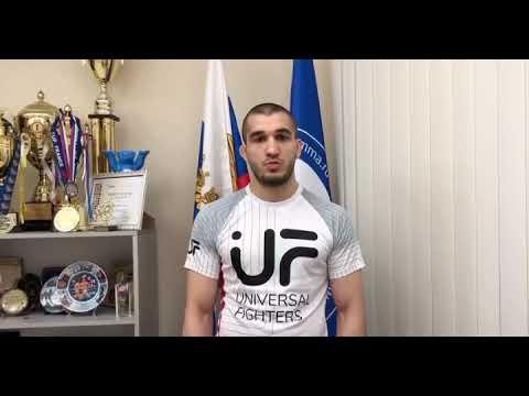 "Шамиль Абдулаев ""ММА это Спорт!""/Shamil Abdulaev ""MMA Is a Sport"""