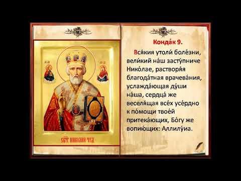 БЫСТРАЯ ПОМОЩЬ В РЕШЕНИИ ЖИЛИЩНЫХ ПРОБЛЕМ, УСТРОЙСТВЕ НА РАБОТУ, ИЗБАВЛЕНИИ ОТ ДОЛГОВ И КРЕДИТОВ