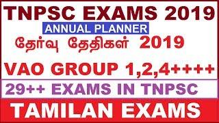 tamil govt news