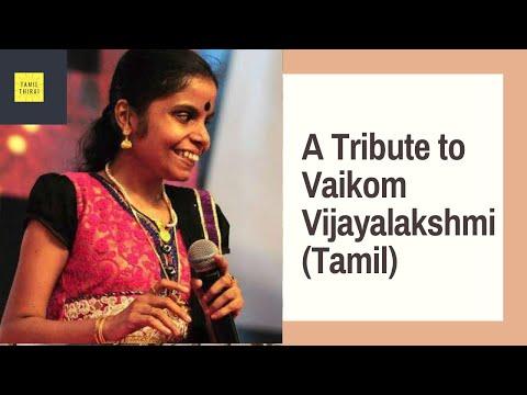 Vaikom Vijayalakshmi- A Tribute - Free Soul (Tamil)