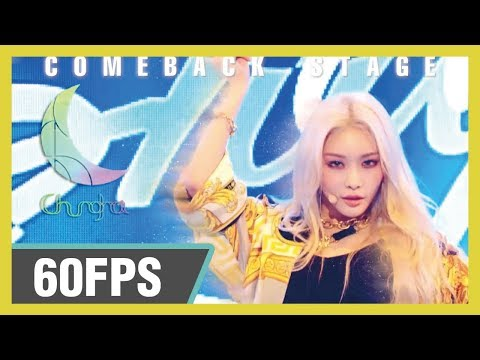 60FPS 1080P | Chung Ha (청하) - Snapping  Show! Music Core 20190629