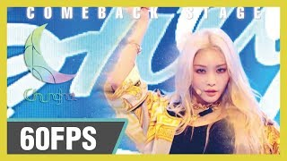 60Fps 1080P Chung Ha Snapping Show Music Core 20190629.mp3