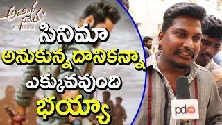 Aravinda sametha Movie Genuine Review | Aravinda Sametha Review & Rating | PDTV