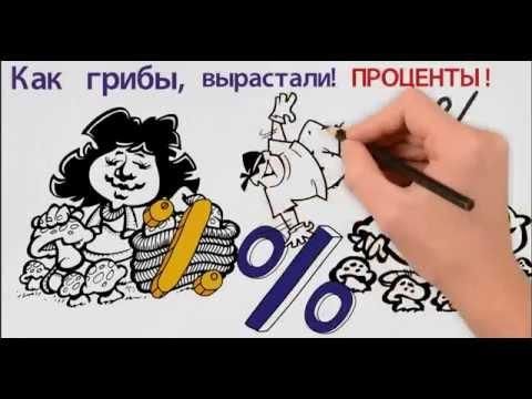 МГК им Чайковского персоналии Зенкин Константин