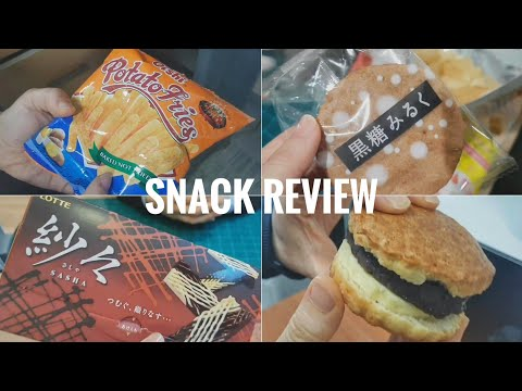 REVIEW | 회사에서 먹은 간식들 / 세부과자 / 앙버터스콘 / 단짠단짠 일본과자 / What I Ate For A Week At Work