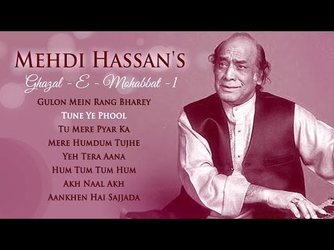 Mehdi Hassan Ghazals Best Romantic Collection Jukebox 1 - Evergreen Romantic Ghazals