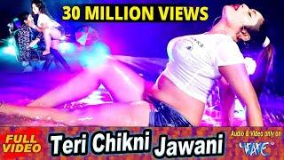 2020 का सबसे महंगा वीडियो सांग   Teri Chikani Jawani   Rap Star Roshan Singh   Superhit Hindi Song