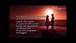 malayalam song mix karaoke