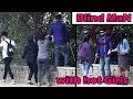 Super Girls saving blind man's life PART2 | social experiment/pranks | UngliBaaz