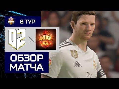 "Digital Sport - CSKA Ural (ACF ПФЛ ""А"" 8 тур)"