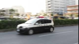 沖縄県警察 ノートパトカー緊急走行