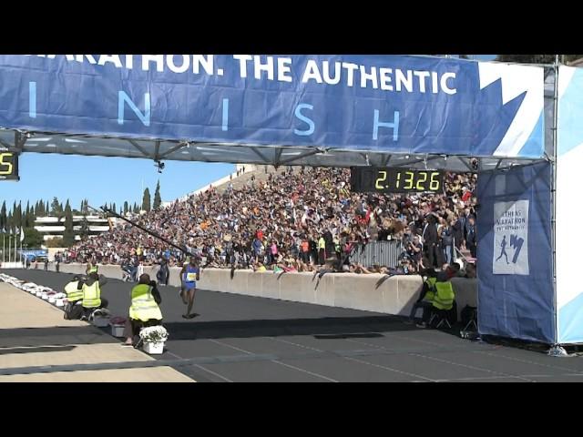 The 34th Αuthentic Athens Marathon