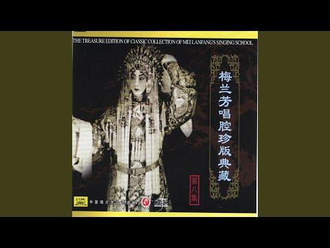 The Drunken Concubine (Gui Fei Zui Jiu)