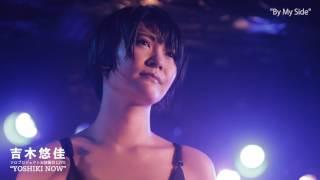 吉木悠佳 1st ONEMAN LIVE「GROWN UP」開催決定! 【公演日】 2016年7月...