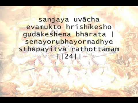 Bhagavad Gita: Sanskrit recitation with English text - Chapter 01