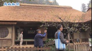 東日本大震災で被害を受けた常陸太田市新宿町の西山荘御殿の災害復旧工...
