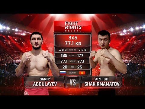 Самир Абдулаев vs.