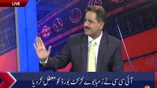 Will Inzimam Ul Haq Be A Good Choice As A Batting Consultant?   ALL OUT 20 July 2019