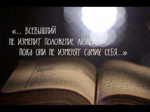 Наша жизнь -  это история.