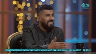 المخرج محمد سامي يوضح حقيقة استبعاد محمد رمضان من بطولة مسلسل نسل الأغراب واستبداله بـ أمير كرارة