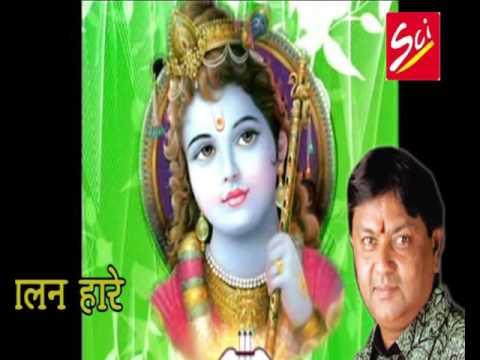 Bhagat Ke Vash Me Hai Bhagwan | भक्त के वश में है भगवान | Latest Krishna Bhajan | Raju Mehra