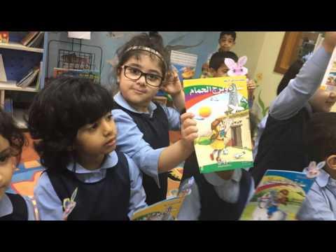 OPS Oman Private School
