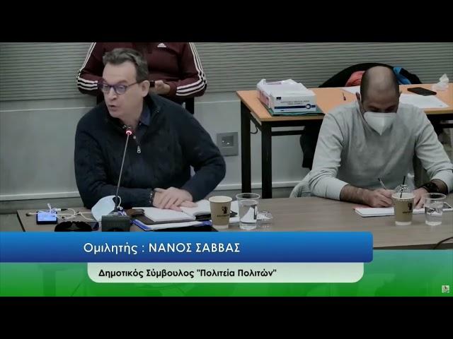 23η Συνεδρίαση Δημοτικού Συμβουλίου Μεταμόρφωσης