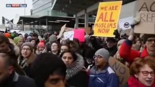 تظاهرات في أميركا احتجاجا على قرار ترامب