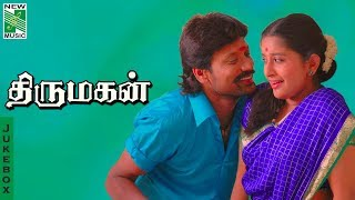 Thirumagan | tamil movie audio jukebox | s.j.surya | meera jasmine