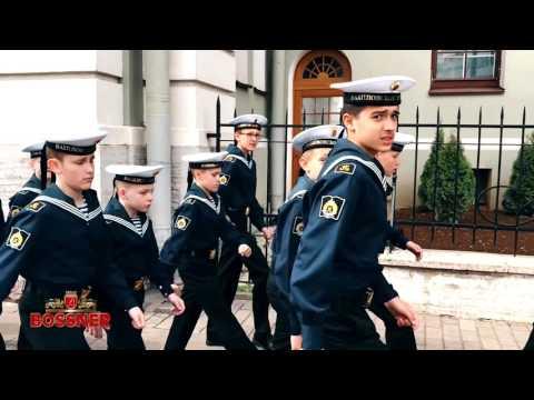 Нахимовское Военно-морское училище