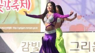 벨리댄스공연2, 제17회 양촌곶감축제 20191214
