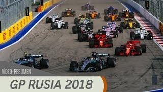 Resumen del GP de Rusia - F1 2018