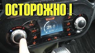 видео кондиционер в вашем автомобиле  | Автомобильные новости, обзоры, советы по ремонту