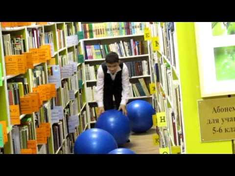 Интегрир.игра Зарница в Детской библиотеке № 104
